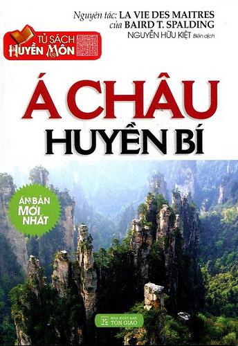 Á Châu Huyền Bí