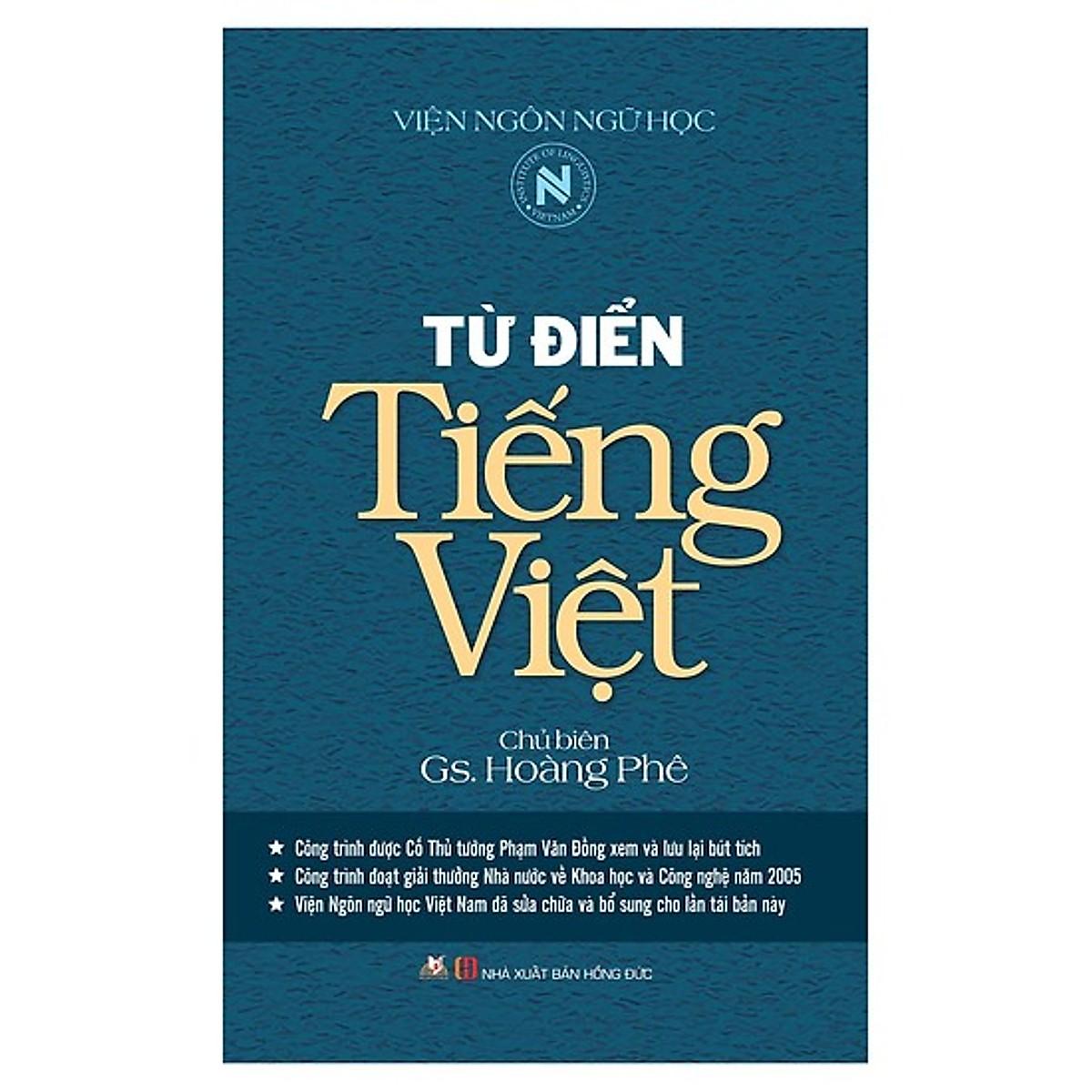 Từ Điển Tiếng Việt Hoàng Phê (Tái Bản)